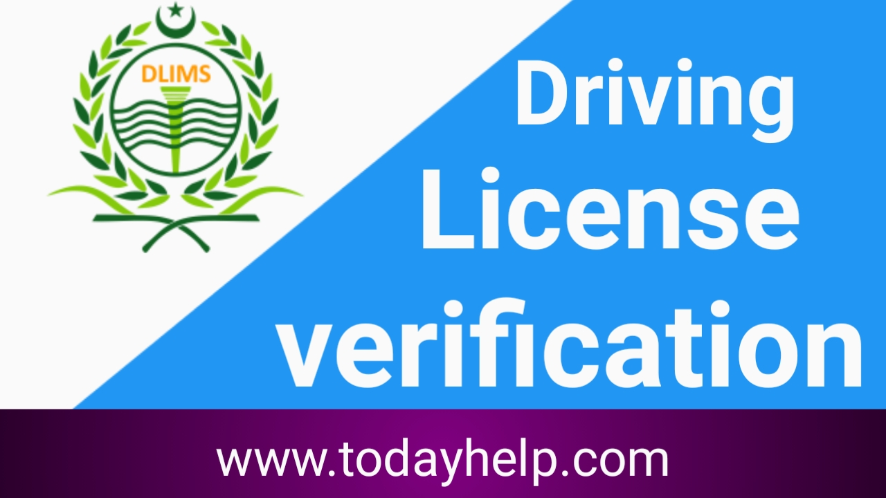 DLIMS on Driving License verification - Today Helps